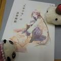 写真: ◆うみ+はるかぴ.