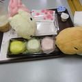 写真: ◆まふかぴ+ふゆかぴ.