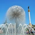 写真: キエフより愛と涼をこめてFrom Kiev with love to cool off