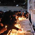 Photos: 聖地のキャンドル~イラン Candles to Mourn,Iran