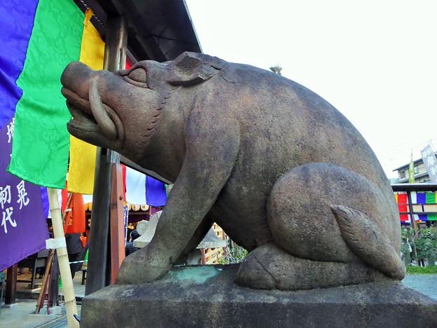 よきお年をお迎え下さい~摩利支天堂 Sitting Wild Boar Statue