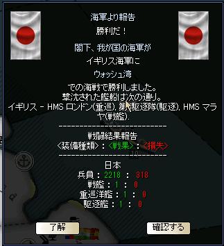 http://art5.photozou.jp/pub/683/3223683/photo/253776994_org.png