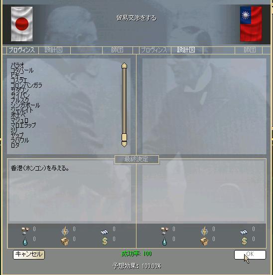 http://art5.photozou.jp/pub/683/3223683/photo/253777019_org.png