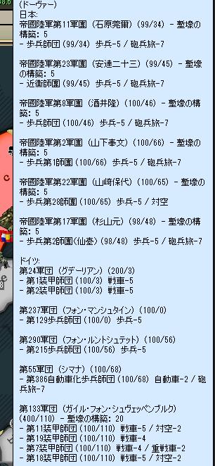 http://art5.photozou.jp/pub/683/3223683/photo/253777072_org.png