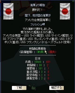 http://art5.photozou.jp/pub/683/3223683/photo/253874868_org.png
