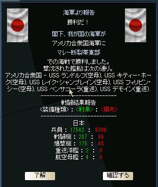 http://art5.photozou.jp/pub/683/3223683/photo/253874899_org.png