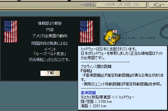 http://art5.photozou.jp/pub/683/3223683/photo/253874909_org.png