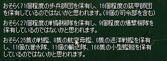 http://art5.photozou.jp/pub/683/3223683/photo/253874928_org.png
