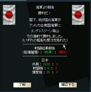http://art5.photozou.jp/pub/683/3223683/photo/253874958_org.png