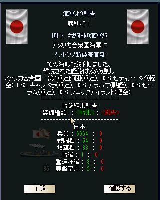 http://art5.photozou.jp/pub/683/3223683/photo/253968228_org.png