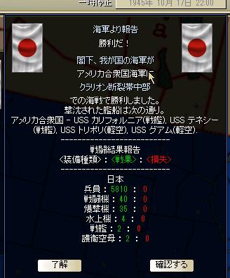 http://art5.photozou.jp/pub/683/3223683/photo/253968249_org.png
