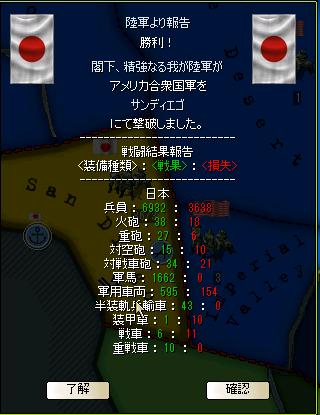 http://art5.photozou.jp/pub/683/3223683/photo/253968271_org.png