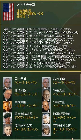 http://art5.photozou.jp/pub/683/3223683/photo/253968286_org.png