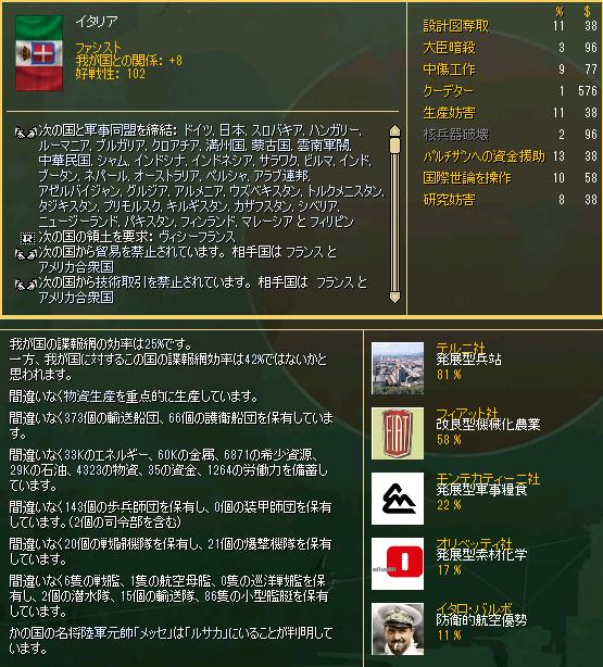 http://art5.photozou.jp/pub/683/3223683/photo/254046041_org.png