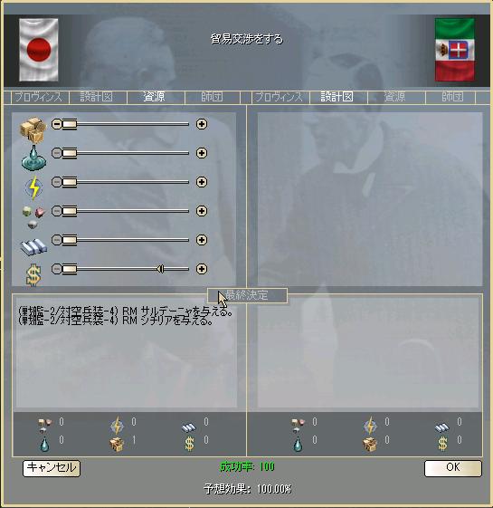 http://art5.photozou.jp/pub/683/3223683/photo/254063521_org.png