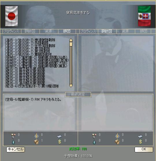 http://art5.photozou.jp/pub/683/3223683/photo/254063526_org.png