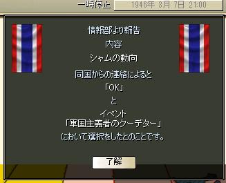 http://art5.photozou.jp/pub/683/3223683/photo/254063530_org.png