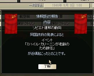 http://art5.photozou.jp/pub/683/3223683/photo/254063534_org.png
