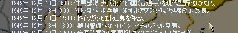 http://art5.photozou.jp/pub/683/3223683/photo/254063559_org.png