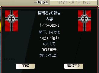 http://art5.photozou.jp/pub/683/3223683/photo/254063567_org.png