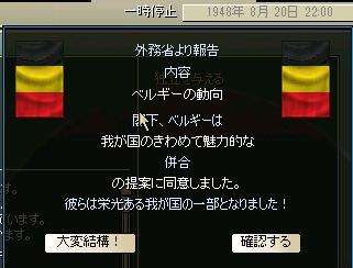 http://art5.photozou.jp/pub/683/3223683/photo/254063572_org.png