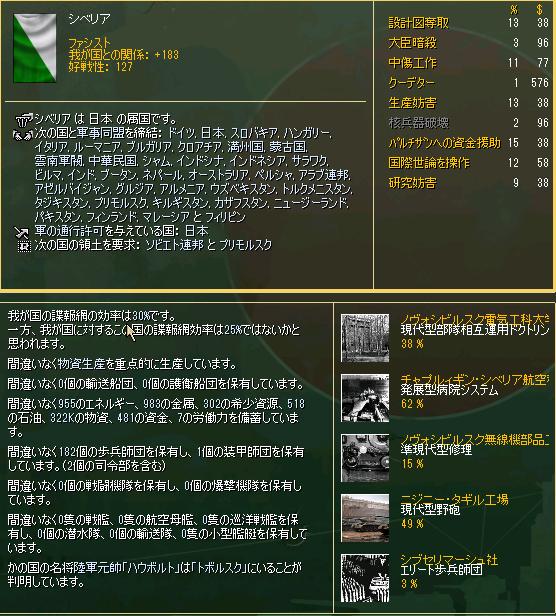http://art5.photozou.jp/pub/683/3223683/photo/254063593_org.png