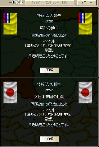 http://art5.photozou.jp/pub/683/3223683/photo/254419289_org.png