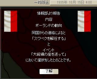 http://art5.photozou.jp/pub/683/3223683/photo/254419290_org.png