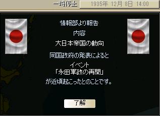http://art5.photozou.jp/pub/683/3223683/photo/254419293_org.png