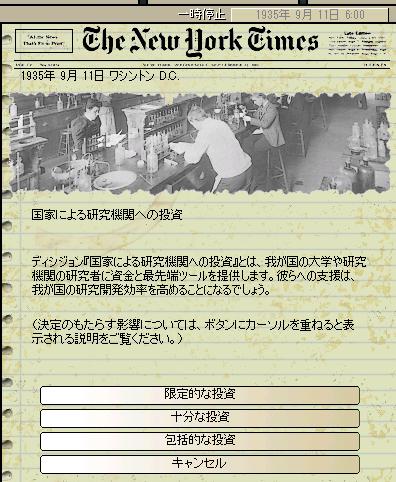 http://art5.photozou.jp/pub/683/3223683/photo/254419301_org.png