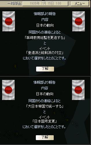 http://art5.photozou.jp/pub/683/3223683/photo/254419316_org.png