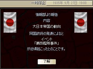 http://art5.photozou.jp/pub/683/3223683/photo/254419318_org.png