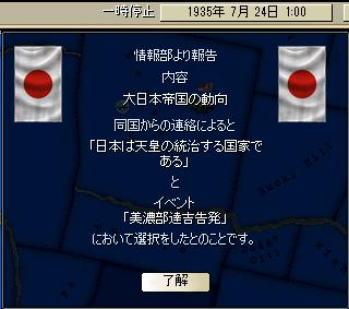 http://art5.photozou.jp/pub/683/3223683/photo/254419320_org.png
