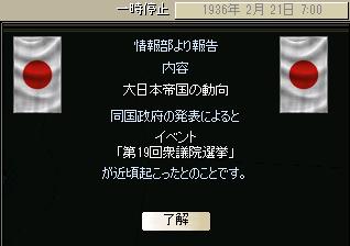 http://art5.photozou.jp/pub/683/3223683/photo/254470558_org.png