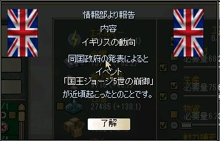 http://art5.photozou.jp/pub/683/3223683/photo/254470578_org.png