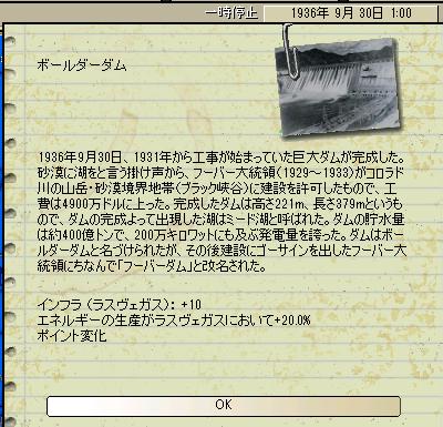 http://art5.photozou.jp/pub/683/3223683/photo/254470596_org.png