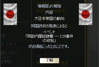 http://art5.photozou.jp/pub/683/3223683/photo/254470606_org.png