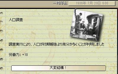 http://art5.photozou.jp/pub/683/3223683/photo/254470639_org.png