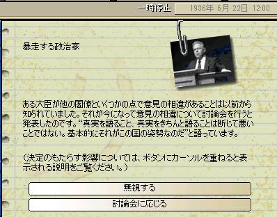 http://art5.photozou.jp/pub/683/3223683/photo/254470659_org.png