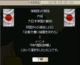 http://art5.photozou.jp/pub/683/3223683/photo/254706058_org.png