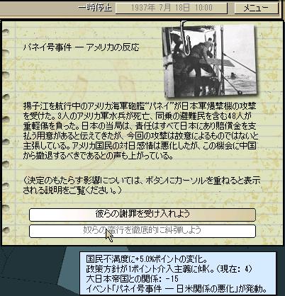http://art5.photozou.jp/pub/683/3223683/photo/254706076_org.png