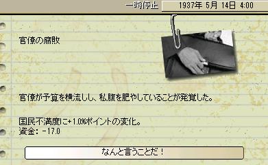 http://art5.photozou.jp/pub/683/3223683/photo/254706087_org.png