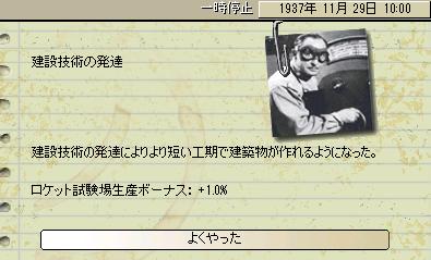 http://art5.photozou.jp/pub/683/3223683/photo/254706108_org.png