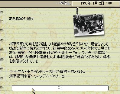 http://art5.photozou.jp/pub/683/3223683/photo/254706118_org.png