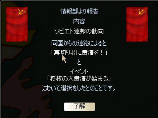 http://art5.photozou.jp/pub/683/3223683/photo/254706125_org.png