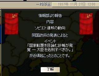 http://art5.photozou.jp/pub/683/3223683/photo/254706130_org.png