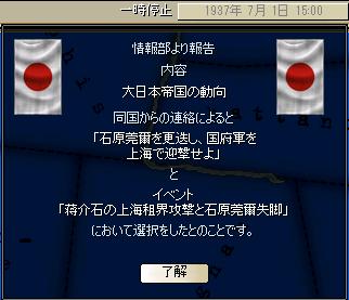 http://art5.photozou.jp/pub/683/3223683/photo/254706132_org.png