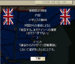 http://art5.photozou.jp/pub/683/3223683/photo/255140660_org.png