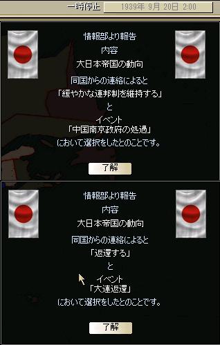 http://art5.photozou.jp/pub/683/3223683/photo/255140665_org.png