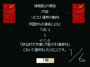 http://art5.photozou.jp/pub/683/3223683/photo/255140667_org.png